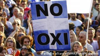 Οι προτάσεις που υπέβαλε η ελληνική κυβέρνηση έχουν ελάχιστες αλλαγές σε σχέση με εκείνες που είχε απορρίψει ο ελληνικός λαός