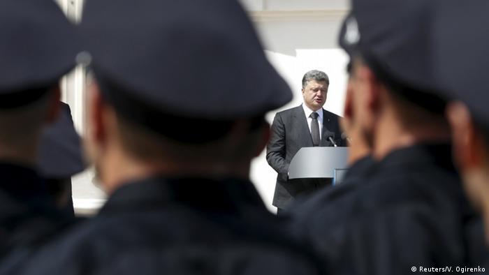 Під час складання присяги новими українськими поліцейськими у Києві в 2015 році (архівне фото)