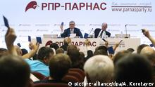 05.07.2015 *** MOSCOW, RUSSIA. JULY 5, 2015. RPR-Parnas Party co-chairman Mikhail Kasyanov and Konstantin Merzlikin (L-R background), member of the RPR-Parnas Party's Federal Political Council, at a congress of the Republican Party of Russia ñ People's Freedom Party (RPR-Parnas). Artyom Korotayev/TASS