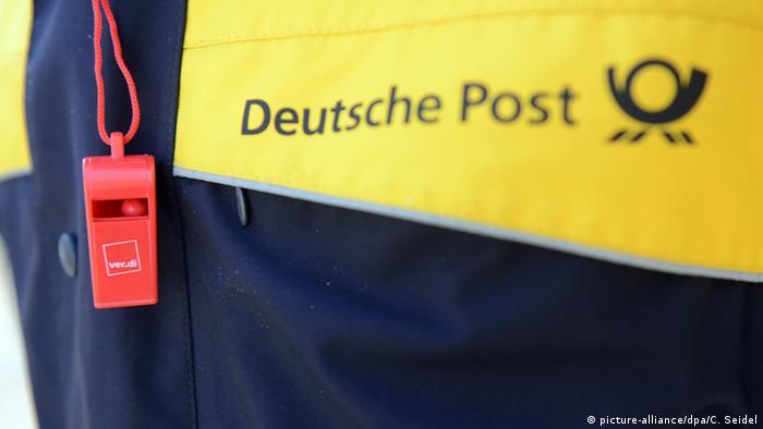 Керівництво Deutsche Post пішло на компроміс із профспілкою