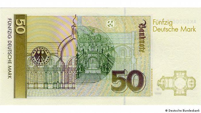 50 немецких марок