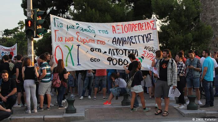 Selanik'teki reform karşıtları