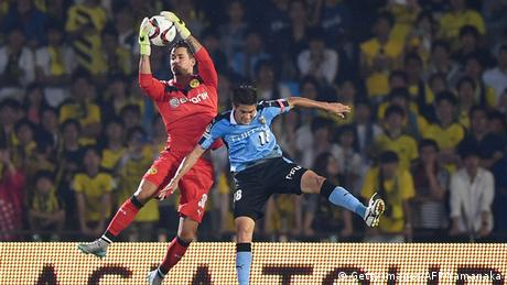 Japan Freundschaftsspiel Kawasaki Frontale - Borussia Dortmund
