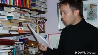 Драматург Павло Ар'є