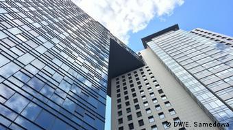 Здание, в котором находится офис Фонда развития моногородов