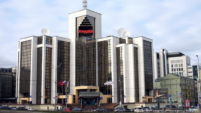Russland Lukoil Hauptsitz in Moskau