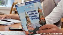 Russische Sprache in Tadschikistan