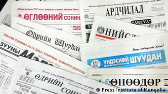 newspapers in Mongolia (photo: Press Institute of Mongolia).