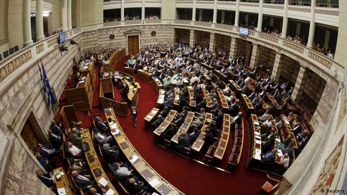 Griechenland / Parlament / Sparprogramm