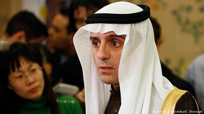 Міністр закордонних справ Саудівської Аравії Адель аль-Джубейр