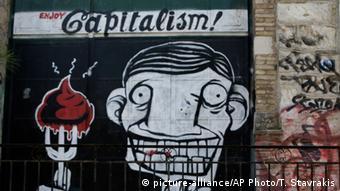 H συμφωνία «δείχνει ότι στον κόσμο του ΔΝΤ και της ΕΕ δεν επιτρέπεται να υπάρχει καμία εναλλακτική στο υπάρχον οικονομικό μοντέλο»