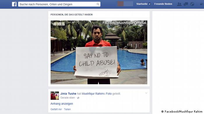 Mushfiqur Rahim Aufruf Facebook (Screenshot) (Facebook/Mushfiqur Rahim)