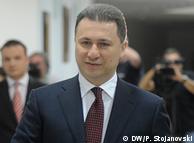Екс-прем'єра Македонії Ніколу Груєвського визнали винним у зловживанні владою