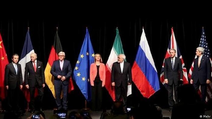 در آخرین عکس گروهی نمایندگان ایران و گروه ۱+۵ سرگئی لاوروف، وزیر امور خارجه روسیه حضور نیافت