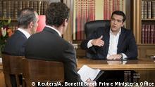 Alexis Tsipras TV Interview auf ERT