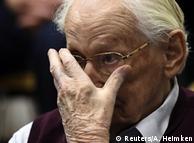 Клопотання про помилування Оскара Ґренінга відхилено