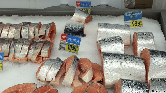 Рыбный отдел в одном из супермаркетов Москвы