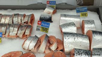 До 90 відсотків імпорту окремих сортів охолодженої риби - з Туреччини
