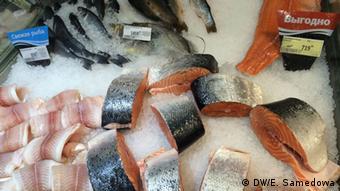 Рыба в одном из супермаркетов Москвы