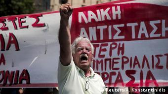 Страйк у Афінах проти заходів економії 15 липня 2015 року
