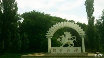 На в'їзді в Крим