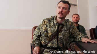 Игорь Гиркин (Стрелков) 10 июля 2014 года