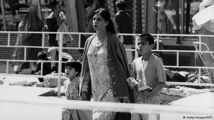 Мати з дітьми в Кабулі