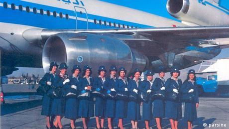 Афганистан през 1970-те години: част от женския персонал на държавната авиокомпания Ариана Афган еърлайнс.