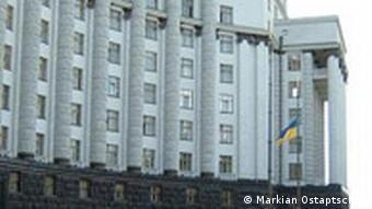 Regierungsgebäude Kiew