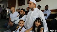 Mohamed Abdellah und seine Kinder, Ägypten Das Bild wurde am 17.07.15 von Abderrahmane Ammar in Frankfurt aufgenommen. Copyright, A. Ammar