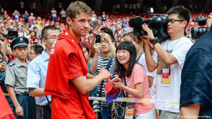 FC Bayern München in China