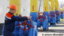 Ukraine Pipelines gen Westen (picture-alliance/AA)