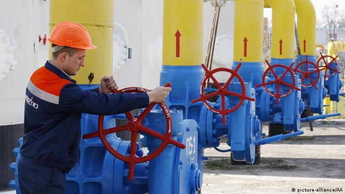 Газопровод на Украине
