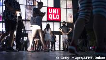 Uniqlo Umkleidekabine Peking Video Sexvideo Touristenattraktion