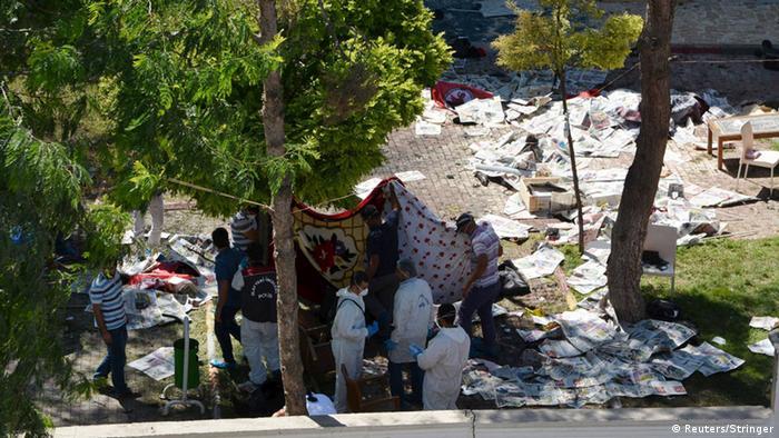 Suruç'ta 20 Temmuz 2015 tarihinde düzenlenen canlı bomba saldırısında 33 kişi hayatını kaybetmiş, 150'den fazla kişi de yaralanmıştı.