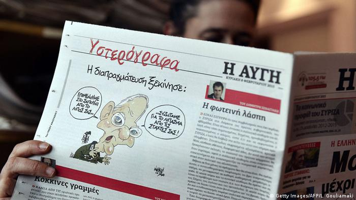 Greek newspaper with caricature of Wolfgang Schäuble