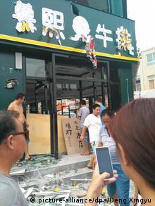 China Explosion Park Shan Shandong