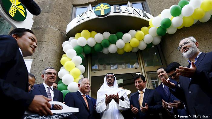Исламский банк в казани амаль - d2178