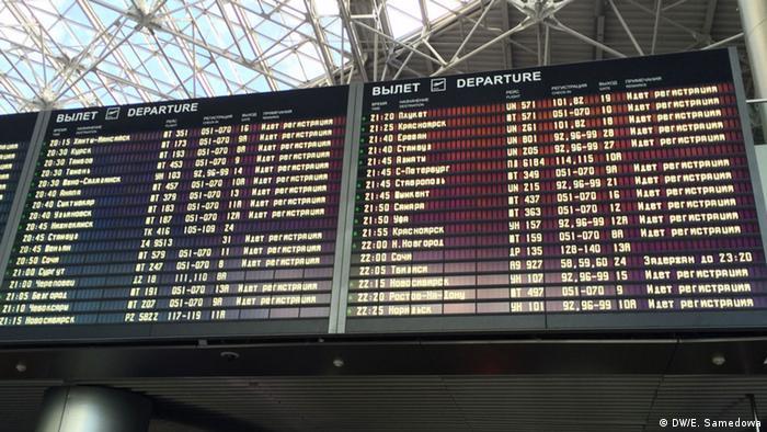 Табло в аэропорту Внуково в Москве