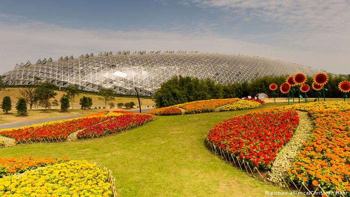 Shanghai Botanischer Garten Chenshan