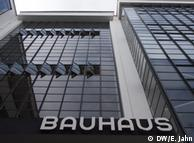 Noć u kolijevci Bauhausa