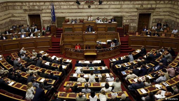 В зале заседаний парламента Греции (фото из архива)