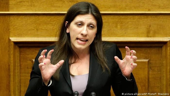 Griechenland Parlamentsabstimmung Sparauflagen