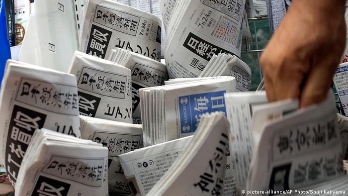 Japan Presse Zeitungen in Tokio