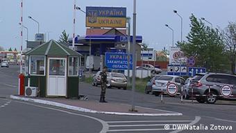 Пограничный пункт между Украиной и Словакией