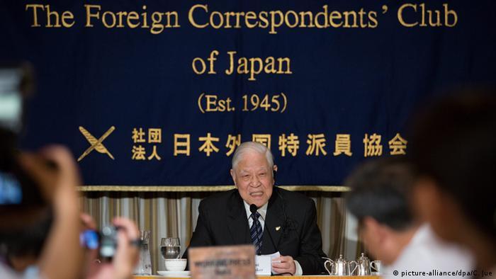 Japan Lee Teng-hui in Tokio (picture-alliance/dpa/C. Jue)