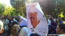 Gedenkfeier für Ahmad Shamloo, iranischer Dichter in Teheran