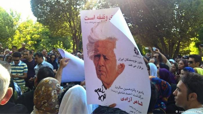 Gedenkfeier für Ahmad Shamloo, iranischer Dichter in Teheran (iran-emrooz.net)