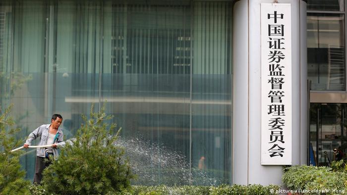 China Börsenaufsichtsbehörde