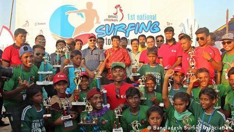 Bangladesh Surfing Association